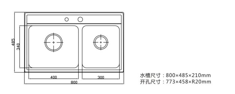 工程图 平面图 750_300